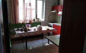 9-комнатный дом, 275 м², 6.5 сот., улица Саламатова 142 — Алимкулова за 31 млн 〒 в Каскелене