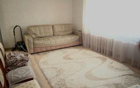 3-комнатная квартира, 67 м², 3/4 этаж, 2мкр за 20 млн 〒 в Талдыкоргане