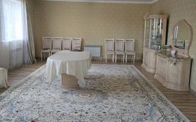 9-комнатный дом, 385 м², 9 сот., Ж/м Кирпичный Эко32 за 51 млн 〒 в Актобе