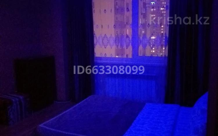 2-комнатная квартира, 50 м², 23/25 этаж по часам, Каблукова 264 — Торайгырова за 2 000 〒 в Алматы, Бостандыкский р-н