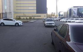 Парковочные места под любой вид деятельности за 40 000 〒 в Нур-Султане (Астана), Сарыарка р-н