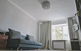 1-комнатная квартира, 40 м², 2/4 этаж посуточно, Малдыбаева 8 — Ахунбаева за 11 000 〒 в Бишкеке