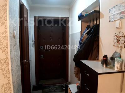 3-комнатная квартира, 56 м², 2/5 этаж, Ермекова за 15 млн 〒 в Караганде, Казыбек би р-н — фото 4