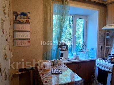 3-комнатная квартира, 56 м², 2/5 этаж, Ермекова за 15 млн 〒 в Караганде, Казыбек би р-н — фото 5