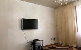 2-комнатная квартира, 68 м², 1/5 этаж, 6 мкр 31 за ~ 16.6 млн 〒 в Талдыкоргане