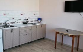 2-комнатная квартира, 45 м², 3/16 этаж посуточно, Архитектора Александрова 2 за 8 500 〒 в Челябинске