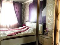 2-комнатная квартира, 46 м², 5/5 этаж посуточно