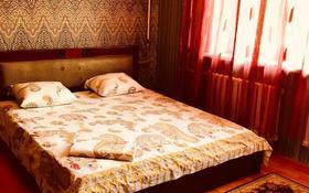 1-комнатная квартира, 36 м², 2/9 этаж по часам, мкр Аксай-1А, Яссауи 3 — Толе би за 1 000 〒 в Алматы, Ауэзовский р-н
