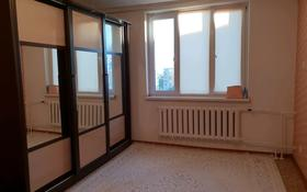 3-комнатная квартира, 70 м², 9/9 этаж, 5 мкр за 14.5 млн 〒 в Аксае