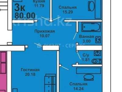 3-комнатная квартира, 80 м², 1/9 этаж, Васильковский 13 за 19.5 млн 〒 в Кокшетау