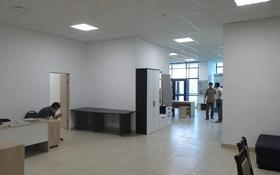 Офис площадью 188 м², проспект Рахимжана Кошкарбаева 32/4блокД за 60 млн 〒 в Нур-Султане (Астана)