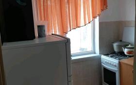 2-комнатная квартира, 43 м², 1/5 этаж, улица Сатпаева 10 за 8 млн 〒 в Таразе
