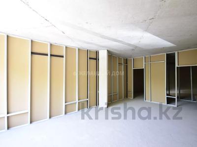 4-комнатная квартира, 249.9 м², 1/2 этаж, мкр Ерменсай, Ремизовка — Аль-Фараби за 92.2 млн 〒 в Алматы, Бостандыкский р-н — фото 7