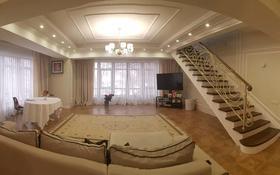 3-комнатная квартира, 222 м², 3/4 этаж, Горная за ~ 130.2 млн 〒 в Алматы, Медеуский р-н