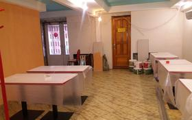 Помещение площадью 48 м², Мызы 25/1 за 24 млн 〒 в Усть-Каменогорске