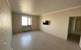 5-комнатная квартира, 150 м², 6/6 этаж, 32Б мкр 5 за 39.5 млн 〒 в Актау, 32Б мкр