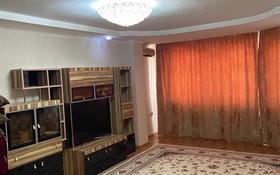3-комнатная квартира, 107 м², 4/9 этаж, мкр. Алмагуль 5 за 27 млн 〒 в Атырау, мкр. Алмагуль