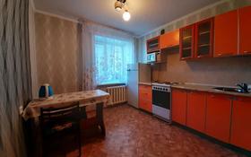 1-комнатная квартира, 36 м², 5/9 этаж, улица Толстого 82 за 10 млн 〒 в Павлодаре