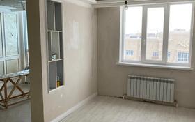 2-комнатная квартира, 40 м², 5/6 этаж, Е652 улица 2Б за 15 млн 〒 в Нур-Султане (Астана), Есиль р-н