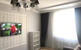 2-комнатная квартира, 41 м², 5/6 этаж, Улы Дала 6/3 — Сауран за 20.5 млн 〒 в Нур-Султане (Астана), Есиль р-н