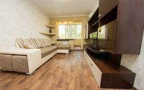 1-комнатная квартира, 35 м², 2/9 этаж посуточно, Жабаева 123 — Ульяова за 7 000 〒 в Петропавловске