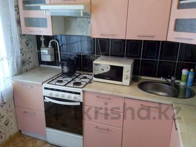 1-комнатная квартира, 32 м², 3/5 этаж посуточно, Аль-Фараби 121 — Майлина за 5 000 〒 в Костанае — фото 6