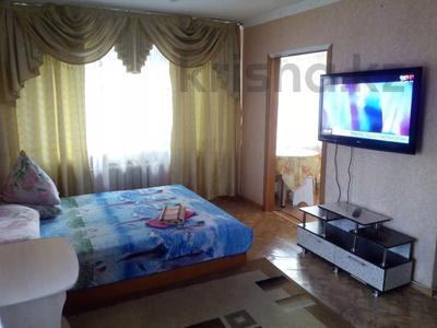 1-комнатная квартира, 32 м², 3/5 этаж посуточно, Аль-Фараби 121 — Майлина за 5 000 〒 в Костанае