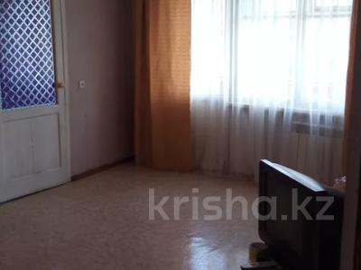 2-комнатная квартира, 45 м², 3/3 этаж, Б.Гагарина 14 за 7.2 млн 〒 в Усть-Каменогорске — фото 3