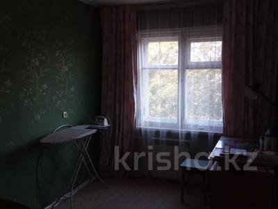 2-комнатная квартира, 45 м², 3/3 этаж, Б.Гагарина 14 за 7.2 млн 〒 в Усть-Каменогорске — фото 5