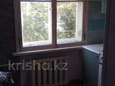 2-комнатная квартира, 45 м², 3/3 этаж, Б.Гагарина 14 за 7.2 млн 〒 в Усть-Каменогорске — фото 7