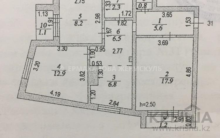 3-комнатная квартира, 63.3 м², 8/12 этаж, Пр Республики за 19 млн 〒 в Нур-Султане (Астана), Алматы р-н