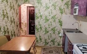 1-комнатная квартира, 40 м², 2/5 этаж помесячно, Казангап 59 за 55 000 〒 в Актобе