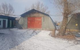 Склад продовольственный , мкр Шанырак-2, Веселова за 1 100 〒 в Алматы, Алатауский р-н
