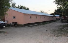Откормочная база для КРС с жилым домом. за 45 млн 〒 в Сарыкемере