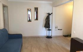 2-комнатная квартира, 46.2 м², 4/5 этаж, Илияса Есенберлина за 13.7 млн 〒 в Нур-Султане (Астана)