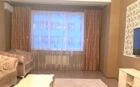 2-комнатная квартира, 95 м², 15/18 этаж помесячно, Гагарина 133/2 — Мынбаева за 250 000 〒 в Алматы, Бостандыкский р-н