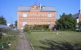 5-комнатный дом, 450 м², 18 сот., Зарайск, Фестивальная 12 за 60 млн 〒 в Москве
