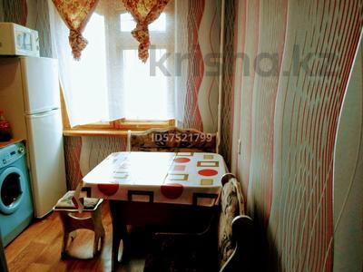 2-комнатная квартира, 50 м², 1/5 этаж посуточно, Ескалиева 186 — проспект Нурсултана Назарбаева за 10 000 〒 в Уральске — фото 7