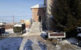 помещение кафе, сауны, бильярдной за ~ 65 млн 〒 в Петропавловске