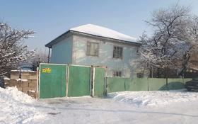 8-комнатный дом, 156.5 м², 8 сот., Касаева 26 — Победа за 17 млн 〒 в