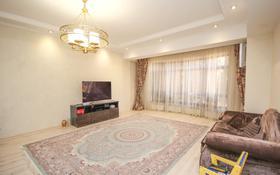 6-комнатная квартира, 250 м², 1/4 этаж, Керей-Жәнібек хандар 29 за 165 млн 〒 в Алматы, Медеуский р-н