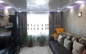 3-комнатная квартира, 78 м², 1/9 этаж, улица Темирбека Жургенова 30 за 25.5 млн 〒 в Нур-Султане (Астана), Алматы р-н