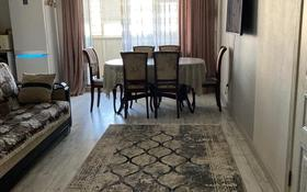 2-комнатная квартира, 74 м², 6/9 этаж, Мустафина 15 за 21.8 млн 〒 в Нур-Султане (Астана)