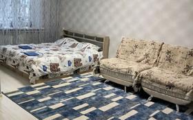 2-комнатная квартира, 45 м², 2/5 этаж посуточно, БАЙЗАК-БАТЫРА 170 — ЖЕЛТОКСАН за 8 000 〒 в Таразе