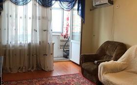 2-комнатная квартира, 50 м², 5/9 этаж помесячно, Абулхаир Хана 65 за 80 000 〒 в Актобе