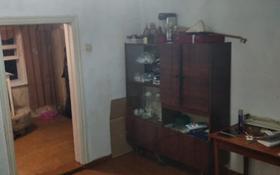 3-комнатный дом, 70 м², 9.1 сот., мкр Горный Гигант, ул. Игишева 27 за 70 млн 〒 в Алматы, Медеуский р-н