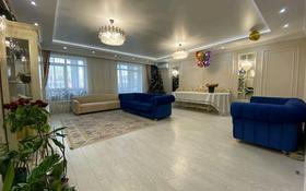 4-комнатная квартира, 142.2 м², 7/8 этаж, Мәңгілік Ел 33/2 за 63.5 млн 〒 в Нур-Султане (Астана), Есиль р-н