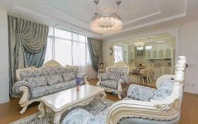 4-комнатная квартира, 176 м², 26/31 этаж, Байтурсынова — Тауелсиздик за 151 млн 〒 в Нур-Султане (Астана)