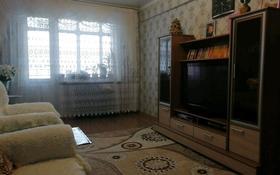 3-комнатная квартира, 70 м², 5/6 этаж, Кабанбай Батыра за 25 млн 〒 в Усть-Каменогорске