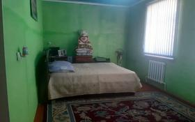 4-комнатный дом, 120 м², 8 сот., Тассай стадион бик 55 за 18 млн 〒 в Шымкенте, Каратауский р-н